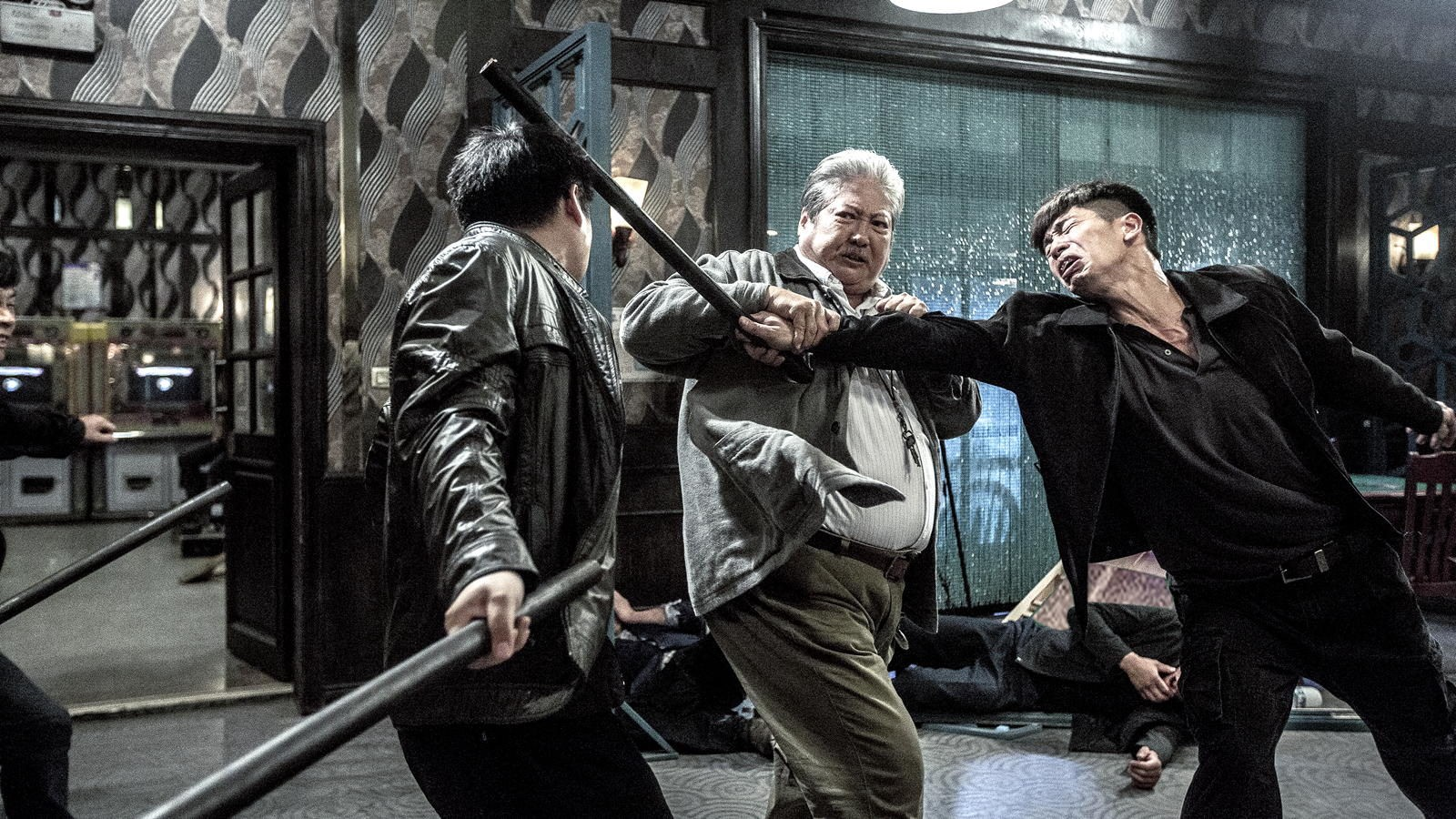 My Beloved Bodyguard (Sammo Hung, 2016) - The Chinese Cinema - Medium